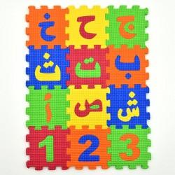 Tapis puzzle alphabet arabe